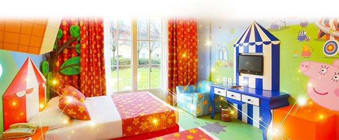 בית מלון בגארדה לנד